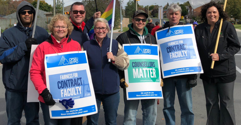 OPSEU workers on the picket line in 2017